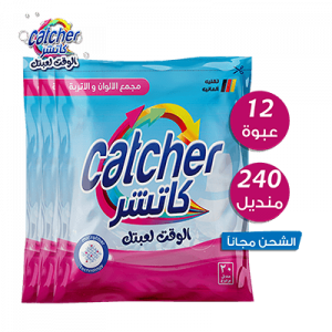 Catcher 12 Packages Offers