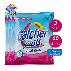 Catcher 3 Packages
