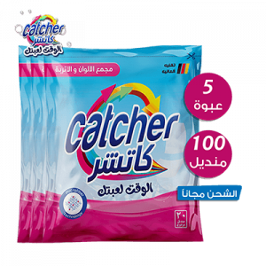 Catcher 5 Packages