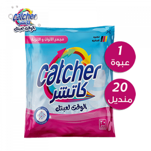 Catcher 1 Package Offers