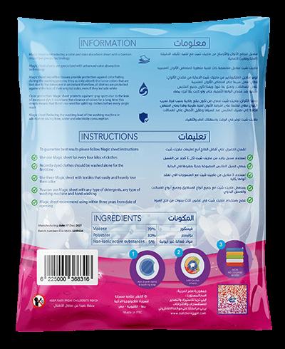 Catcher Egypt parcel bag Back