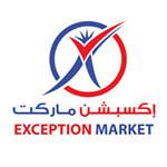 Exception Market