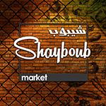 Shayboub Market