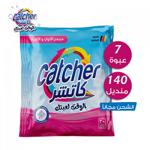 7 Packages Catcher 140